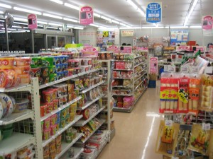 A look inside Lawson-Japan
